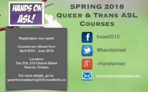 Spring 2018 Queer & Trans ASL Courses