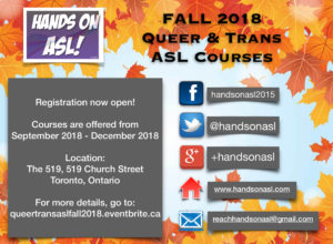 Fall 2018 Classes